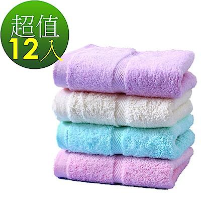 好棉嚴選 台灣製 卡洛兔甘撚系 蓬鬆加厚 100純棉全棉毛巾 隨機12入 浴巾面巾