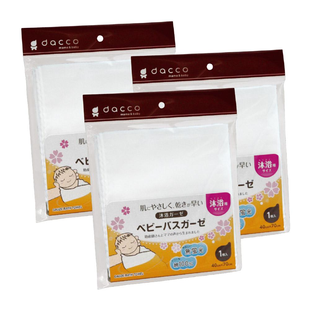日本OSAKI-寶寶紗布浴巾-沐浴用(3組)