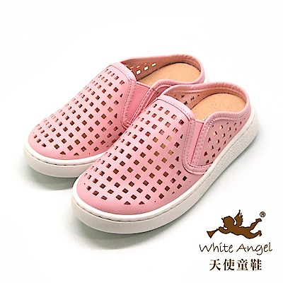 天使童鞋 四方谷洞洞悠閒拖鞋(中-大童)D390-粉