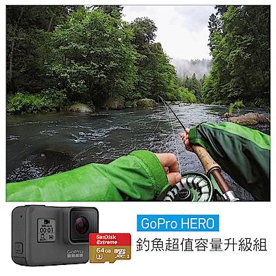 GoPro-HERO 釣魚超值容量升級組