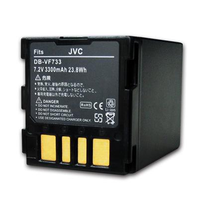 JVC BN-VF733 BN-VF733U 攝影機高容量防爆鋰電池
