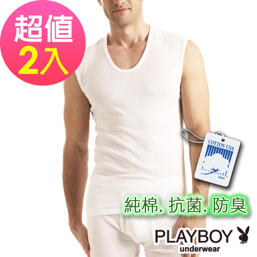PlayBoy 台灣製抗菌防臭純棉無袖衫(超值2件組)