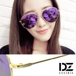 DZ 維多利亞大圓弧框 抗UV 偏光 太陽眼鏡墨鏡(金框幻紫膜)