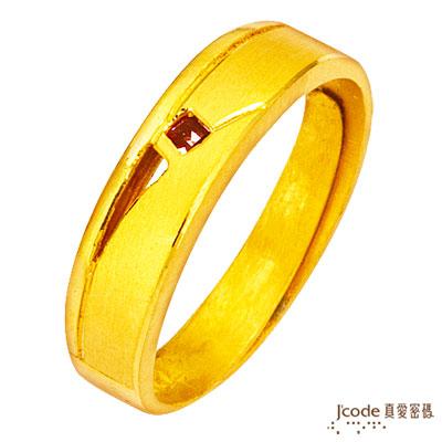 J'code真愛密碼-黃金海岸  純金戒指(女)