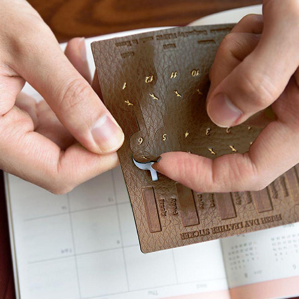 PLEPIC 鮮葉造型皮革標籤貼-法式棕