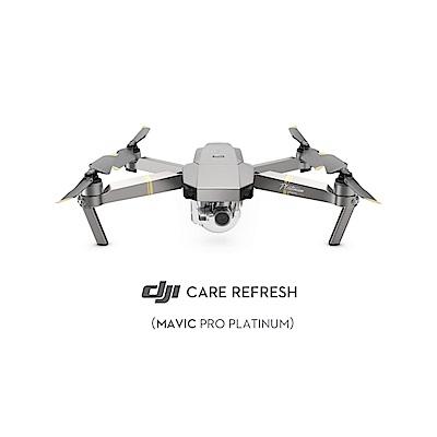 DJI Care Refresh - 全方位意外保障解決方案(MP鉑金版)聯強貨