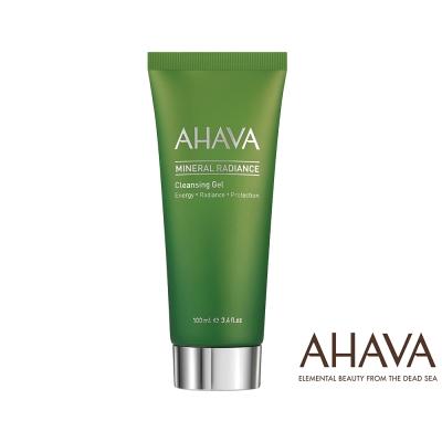 AHAVA 礦耀防護潔膚凝膠100ml