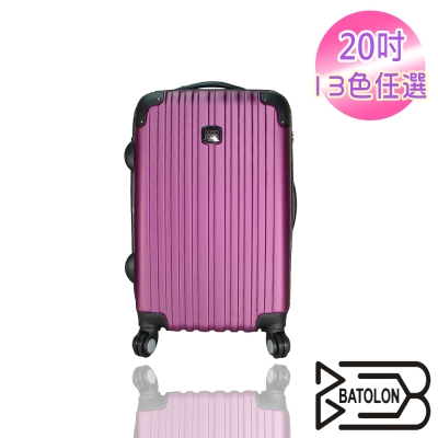 BATOLON寶龍 20吋 風尚條紋ABS輕硬殼箱/旅行箱/拉桿箱/行李箱