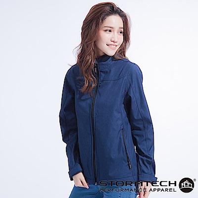 【加拿大STORMTECH】ES-1W水洗感防潑透氣機能外套-女-深藍