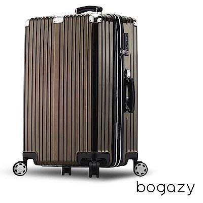BOGAZY 炫彩之星 29吋PC可加大鏡面行李箱(炫色棕)