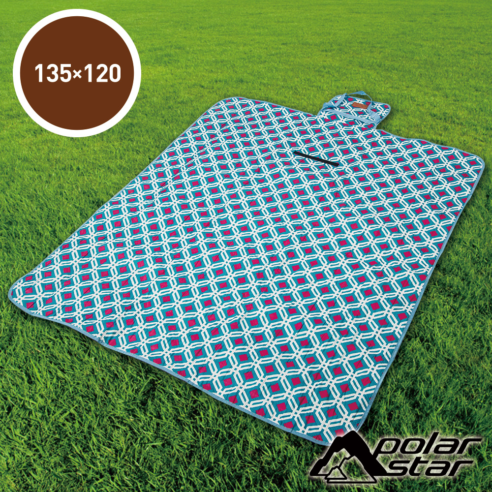 【PolarStar】多功能防潮睡墊/野餐墊『粉藍菱格』P17708