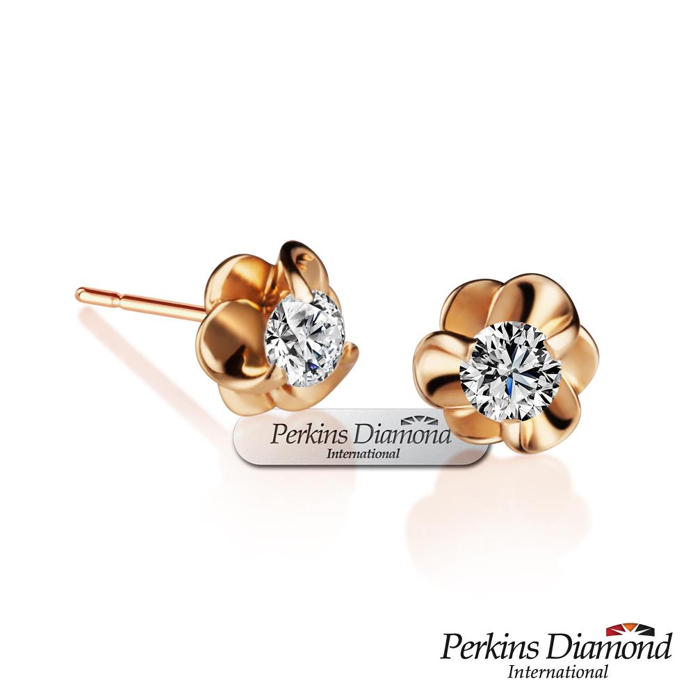 PERKINS 伯金仕 - Rose系列 18K玫瑰金 0.20克拉鑽石耳環
