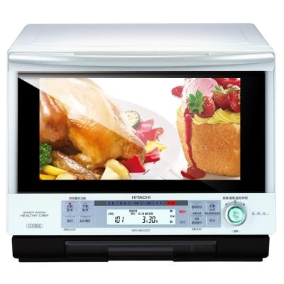 日本原裝-日立HITACHI可製麵包烘烤微波爐-珍珠白-MROMBK3000T