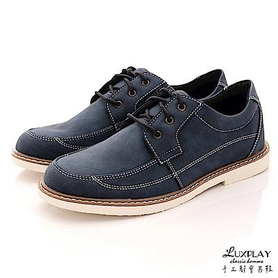 LUXPLAY男款   英倫時尚 休閒鞋~R7705藍