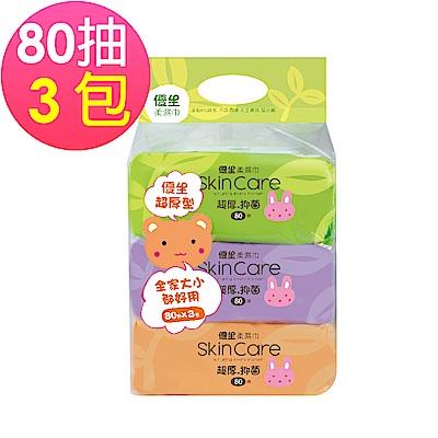 【優生】超厚型柔濕巾80抽3入