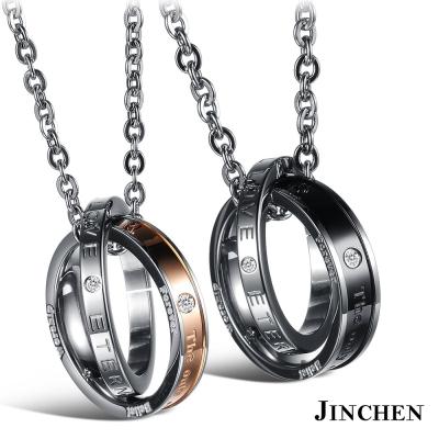 JINCHEN-白鋼信仰愛情-情侶項鍊