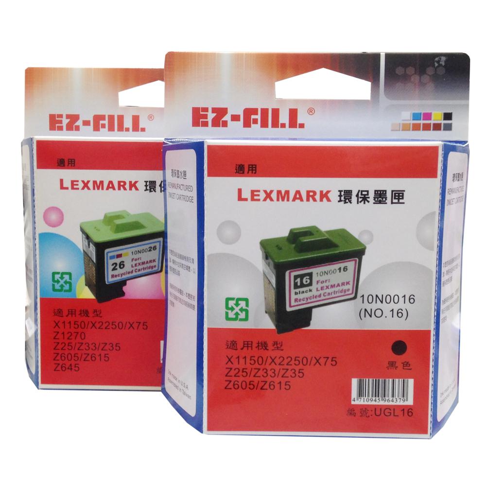 EZ-FILL Lexmark 10N0016+10N0026 環保匣(1黑1彩)