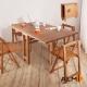 ALMI_DINING TABLE 2 FLAPS 蝴蝶餐桌W155*D90*H77CM product thumbnail 1