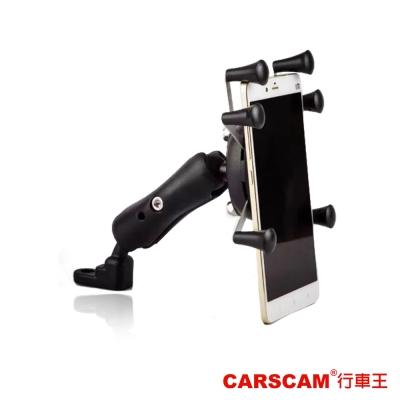 CARSCAM行車王 機車用X夾手機支架(後視鏡款)