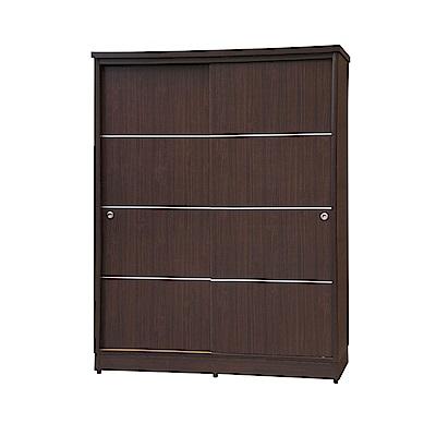 品家居 亞摩5.1尺木紋雙推門衣櫃(二色可選)-152x60x199cm免組