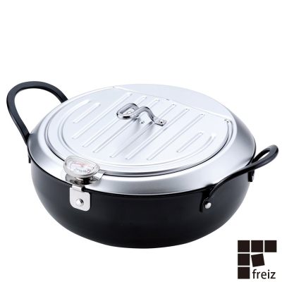 FREIZ 濾油式油炸鍋(附溫度計)