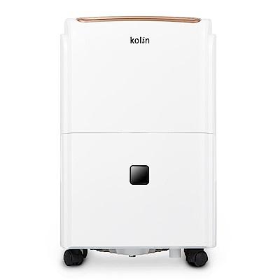 KOLIN 歌林 智慧節能 24公升除濕機 (KJ-A251B)