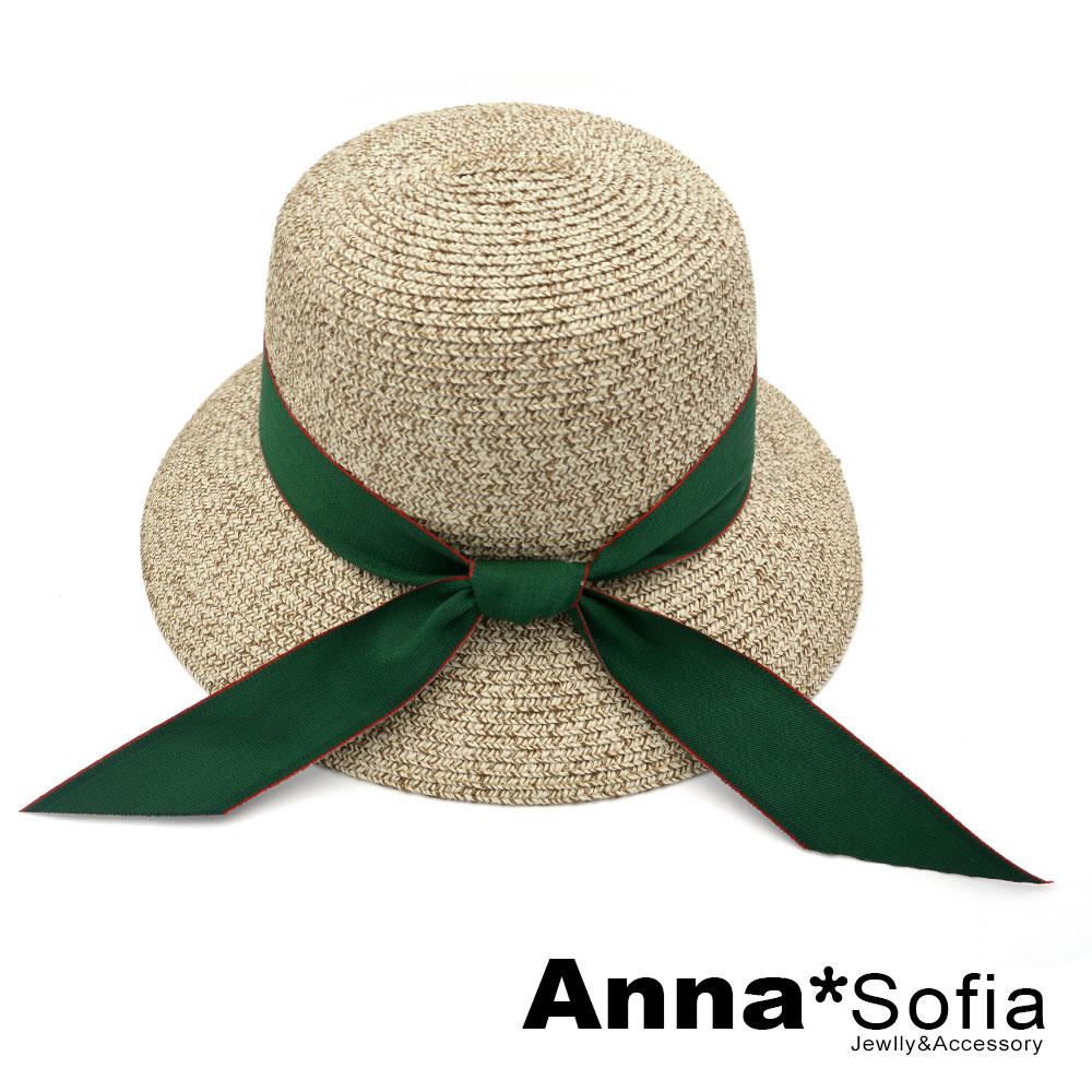 AnnaSofia 寬緞帶垂結混色織 寬簷遮陽草帽漁夫帽(米駝系綠帶)