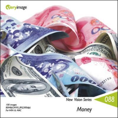 新視界系列88-貨幣