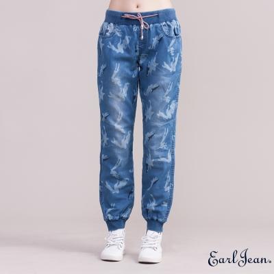 Earl Jean迷彩印花男友寧特褲-中藍