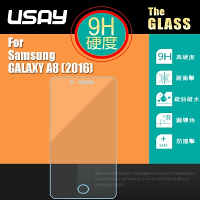 USAY Samsung GALAXY A8-2016 鋼化玻璃保護貼(兩入特價...