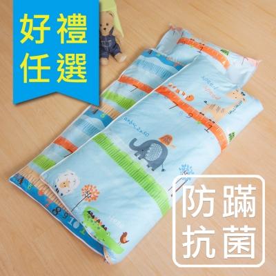 鴻宇HongYew 防蹣抗菌100%美國棉-動物農場藍 舖棉兩用加大型兒童睡袋