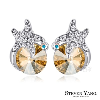 STEVEN YANG 白K耳針式耳環 海星世界 (銀色香檳金)