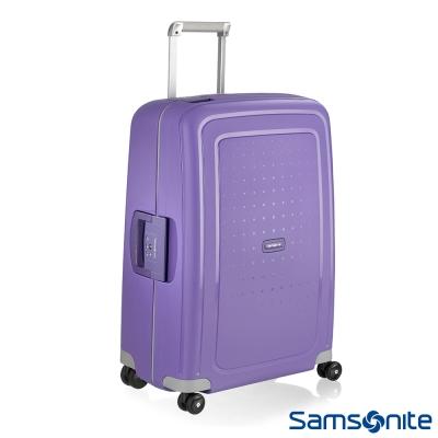 Samsonite新秀麗-28吋S-39-CURE四輪PP硬殼TSA扣鎖行李箱-淡紫