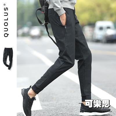 可樂思 率性 黑迷彩 縮口 休閒褲