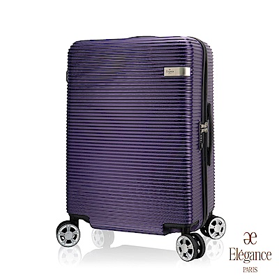Paris Elegance 26吋行李箱 輕量德國拜耳PC防刮 大飛機輪 旅行箱