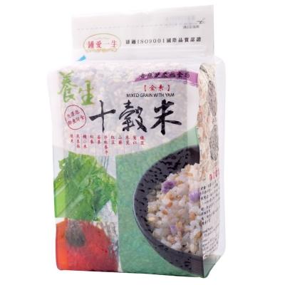 鍾愛一生 十穀米(1.2kg)