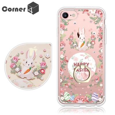 Corner4 iPhone8/7/6s/6 4.7吋奧地利彩鑽指環扣雙料手機殼-蛋蛋兔