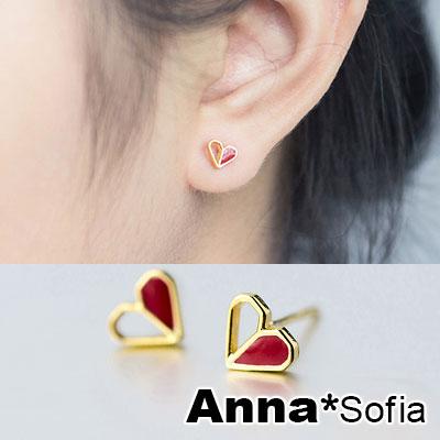 AnnaSofia 鏤空甜紅半心 925銀針耳針耳環(金系)