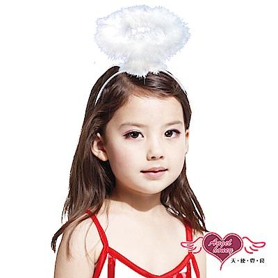 天使光環 兒童萬聖節角色扮演道具配件(白F) AngelHoney天使霓裳