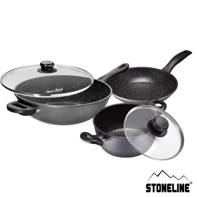 德國STONELINE 阿爾卑斯山原礦鍋超值5件組(32炒鍋+20湯鍋+24平底鍋)