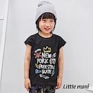 Little moni 個性印圖背心 (2色可選)