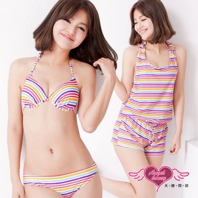 天使霓裳 陽光彩漾 三件式泳衣比基尼(彩M~XL)