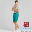 GIORDANO 佐丹奴 COOLMAX 速乾簡約休閒短褲(附腰帶)- 55 鮮綠