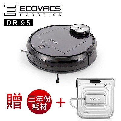 ECOVACS 地面清潔機器人(DR95)