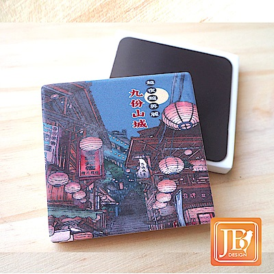 JB Design_就是愛台灣杯墊方磁鐵-543_九份山城