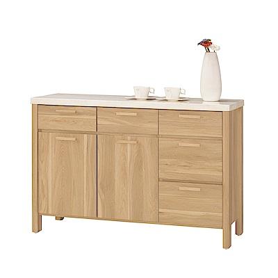 品家居 溫妮費3.9尺石面餐櫃下座-117.5x40.5x82cm免組