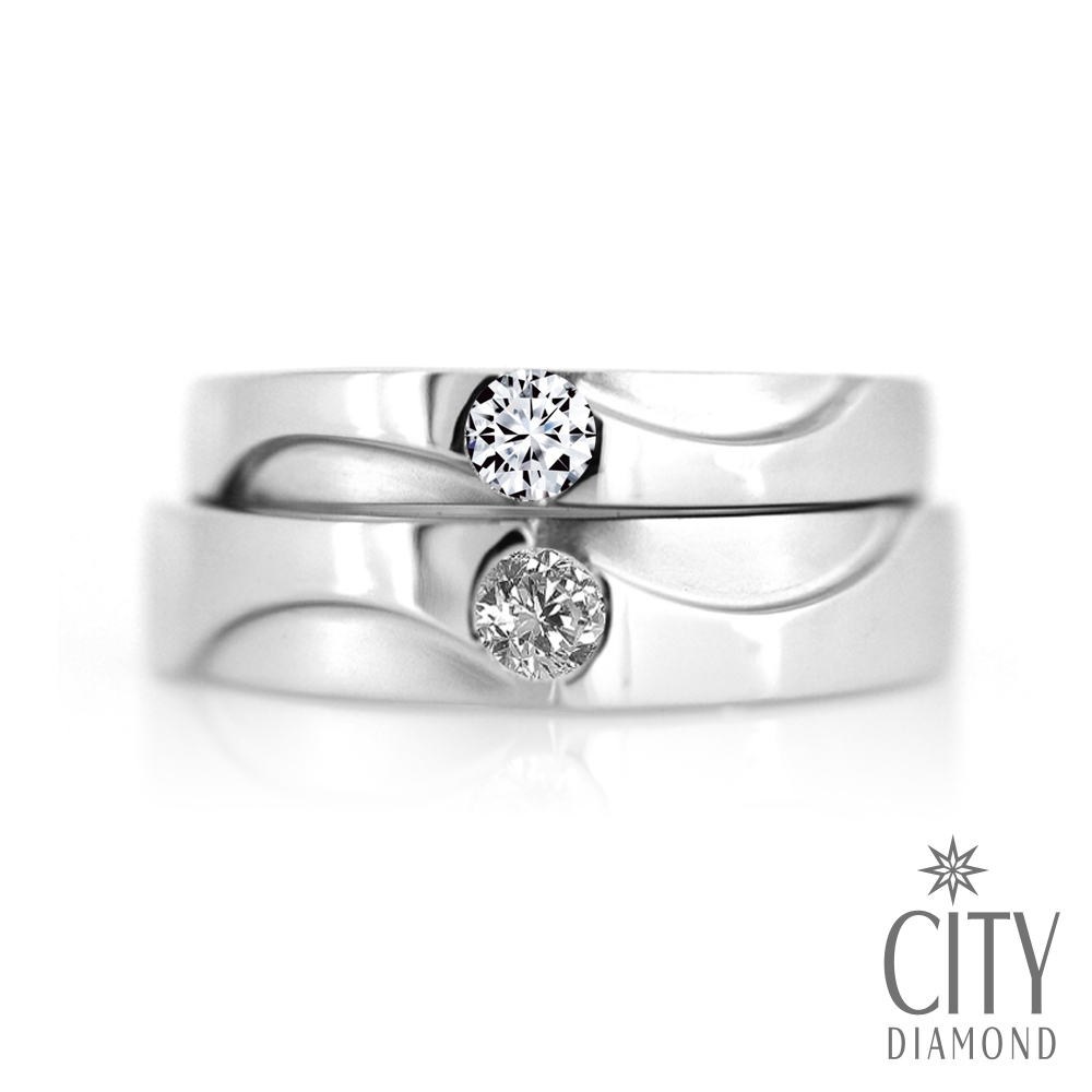 City Diamond『雪之印記』13分對戒