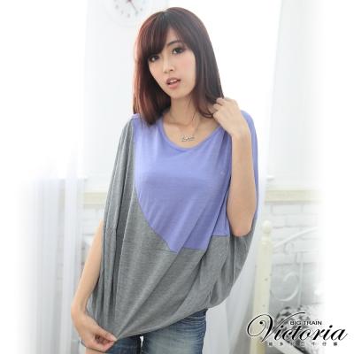 Victoria 球型色塊拼接TEE-女-灰紫