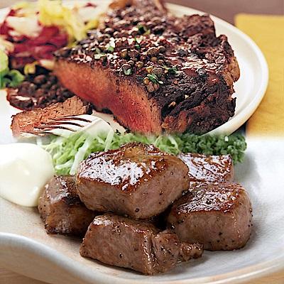 買一送一 饗讚 紐西蘭特選草飼肋眼牛排+原肉鮮切骰子牛4件組(牛排4片+骰牛4包 共8件)