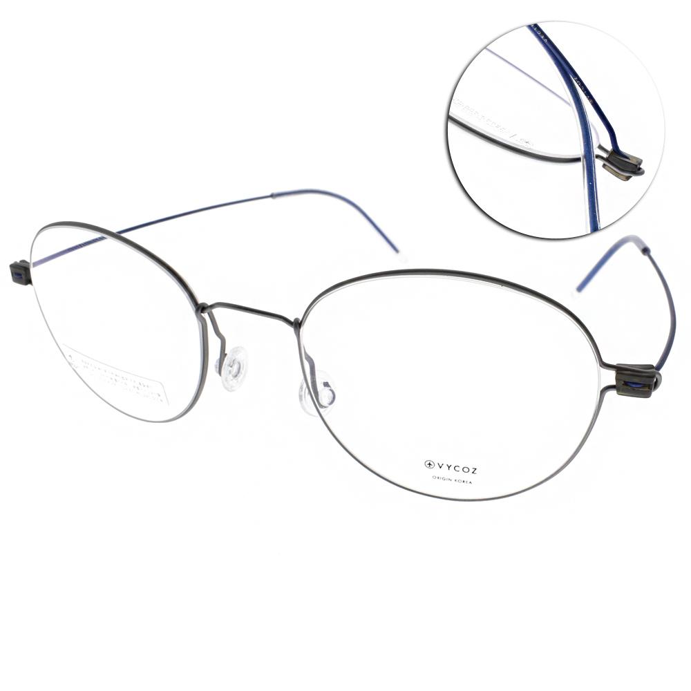 VYCOZ眼鏡 WIRE簡約系列/銀-藍棕#VECTER BLUE